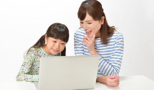 【おおたかの森】子ども(小学生・中学生)の習い事「プログラミング」