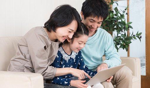 子供にパソコンを購入したら利用制限は必要です!使用時間とホームページの閲覧制限等